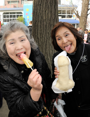 Hundreds of thousands come together for the world's largest penis festival